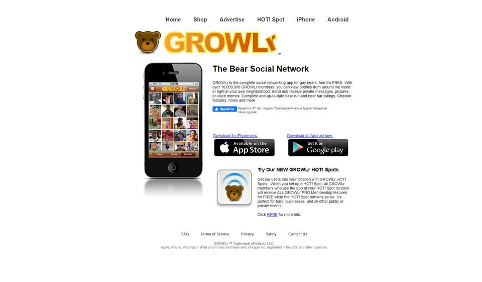 Growlr Recenzja 2021
