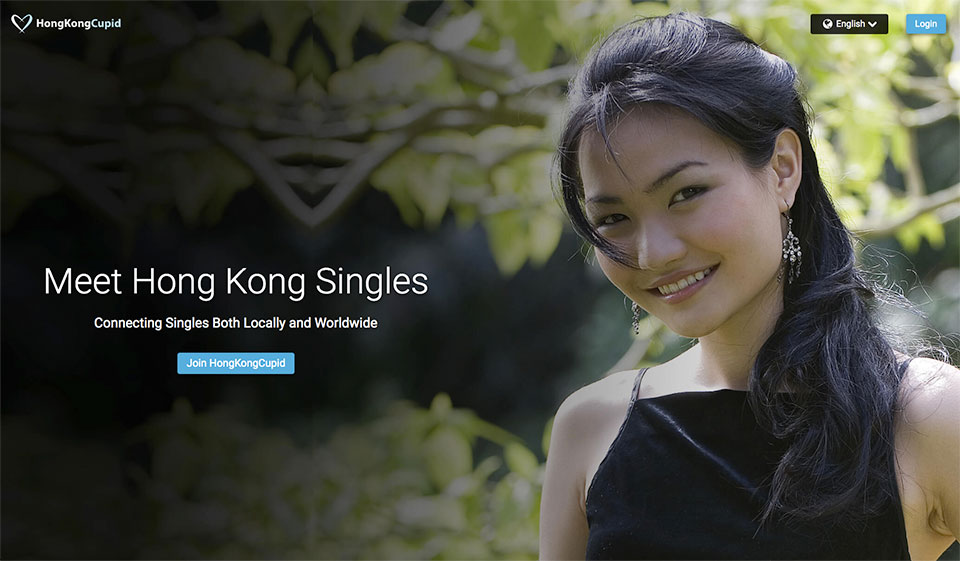 HongKongCupid Review: What Do We Know About It?