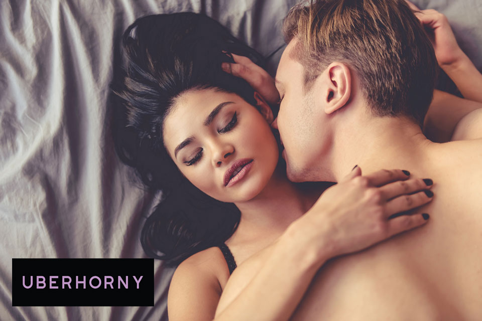 Uberhorny review – what do we know about it?